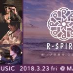 3/23トーク&ミュージック・ライブ「R-Spirit」Vol.1 じぶん派でいこう!