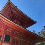 旅は「戦略コア会議」・紀伊山地〜大峰山系の旅4