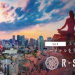 9/20 R-Spirit Vol.4 開催!心のスイッチを起動するトーク&ミュージックライブ