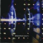 「ゼーガペイン」サウンドトラックが15年の時を経て配信サブスク開始