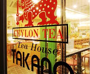 pic_cafe_takano_1
